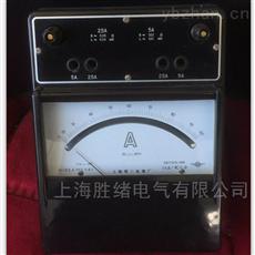 D61型交直流毫安表