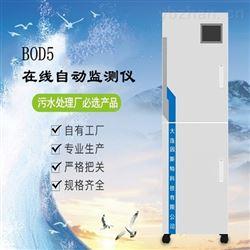 YST600OB-2专用BOD在线分析仪