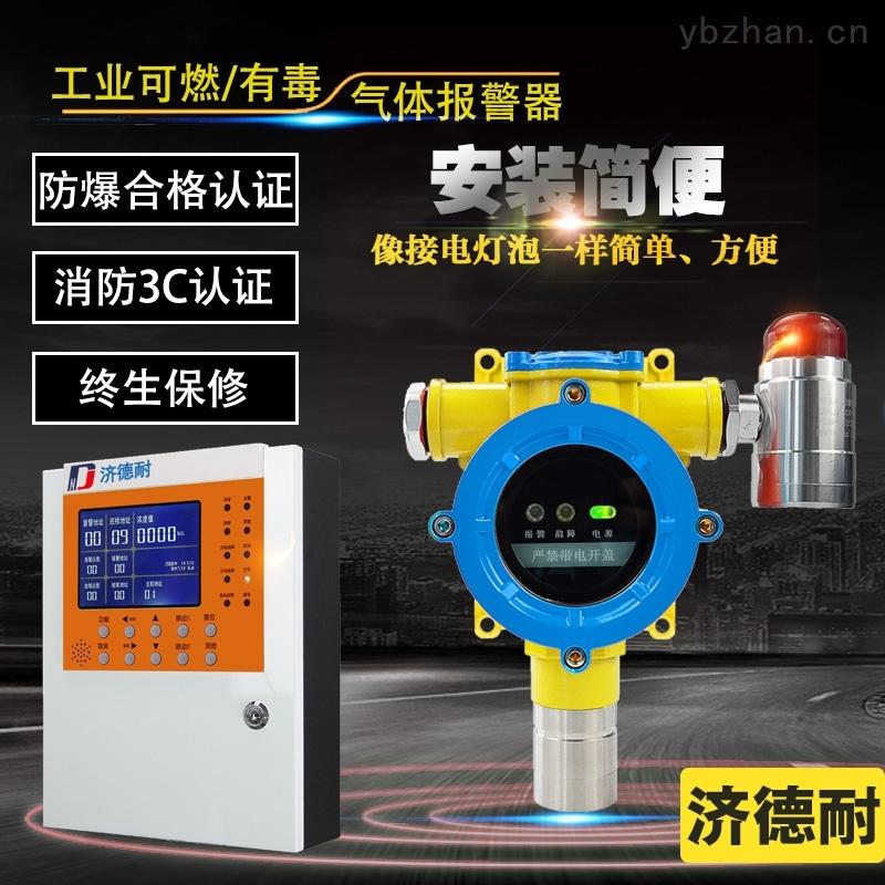 污水處理廠氧氣檢測報警器