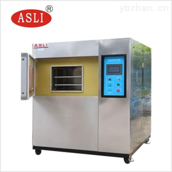 <strong>GJB150.5A-2009标准冷热冲击试验箱</strong>