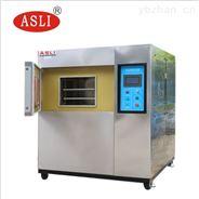 国标GB2423冷热冲击试验箱