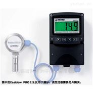 密析爾配套使用本質安全型現場數顯儀表