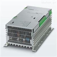 总线连接器6FX2003-0DC20