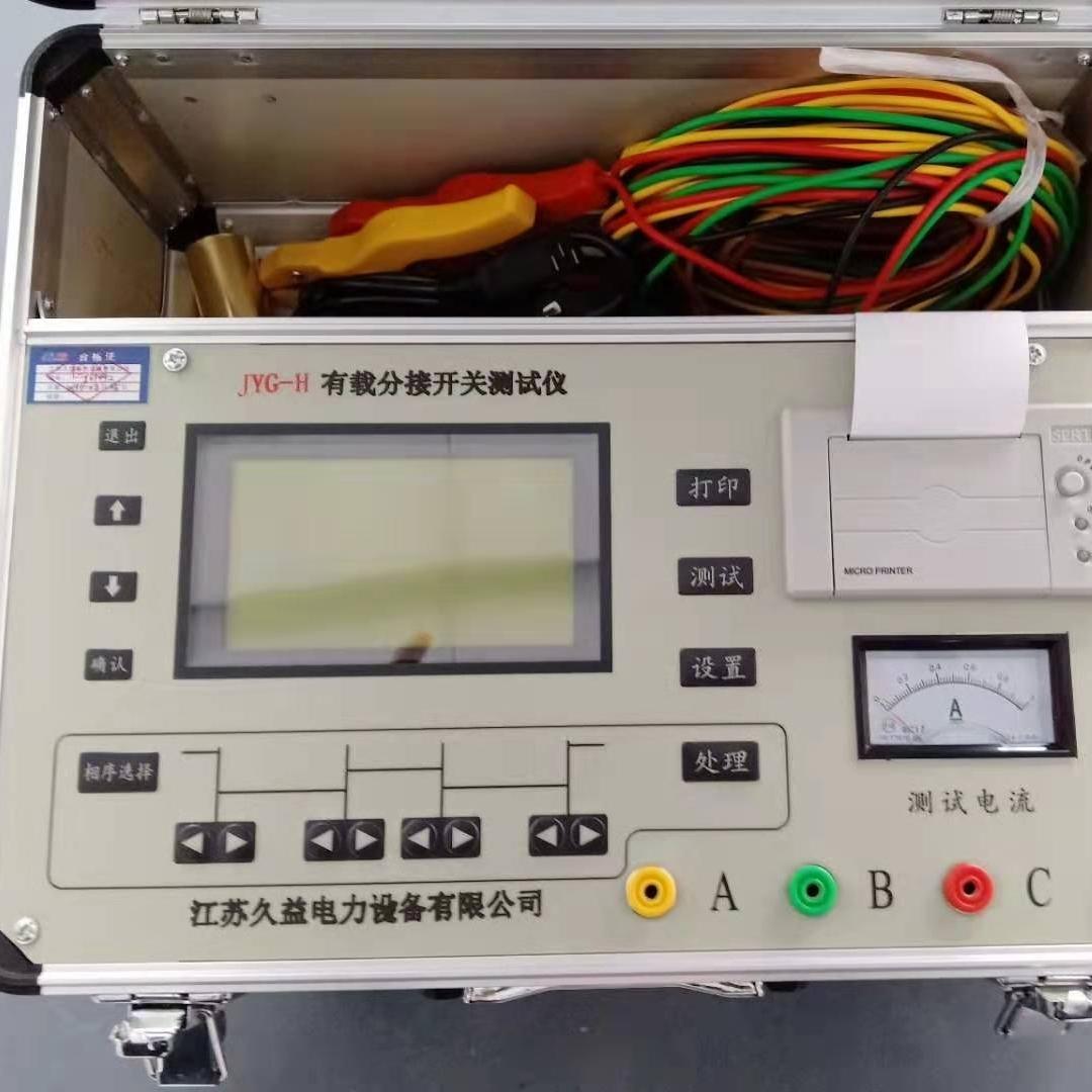 江苏省电力承试三级资质申请方式是什么