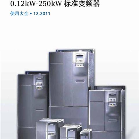 西门子PLC模块6ES7231-4HF32-0XB0