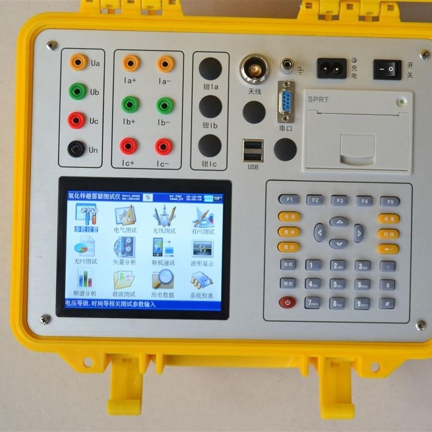 扬州承试三级资质设备配置清单