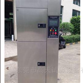 GT-TC-100D小型冷热冲击试验箱用途