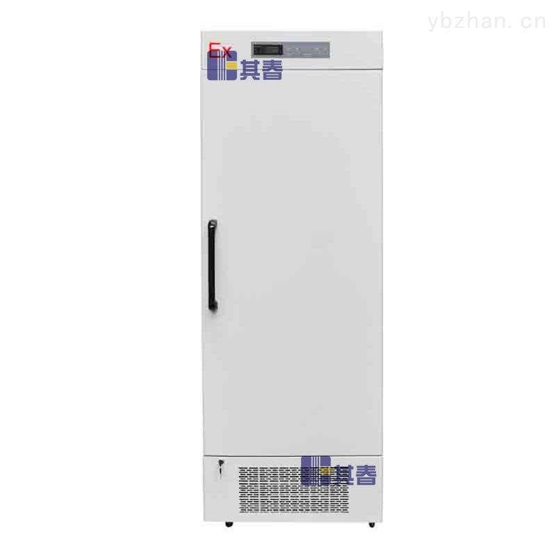 冷藏2-8度BL-YC230C化学品实验室防爆冰箱