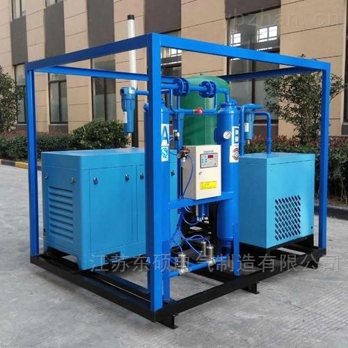 三级承装设备/干燥空气发生器厂家直销