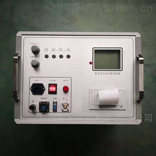三级承试设备/多功能直流高压发生器