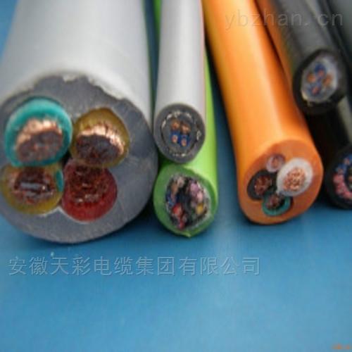 低煙無鹵阻燃型電纜