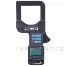 ETCR7300A大口径钳形电流表