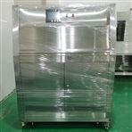 广东湖北紫外线老化试验箱送货上门