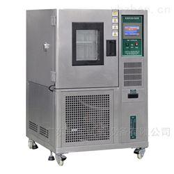 KB-TH-S-X80Z线性恒温恒湿试验箱