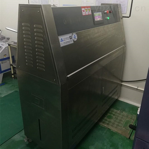 武汉紫外耐候试验箱/氙灯老化箱