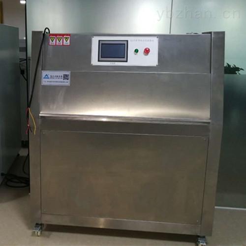 长沙紫外线耐气候试验箱GT-ZY