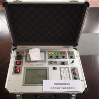 申报五级承试资质费用--断路器特性测试仪