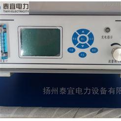 sf6气体微水仪含量标准