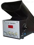 BD-Ⅱ-118型閃光融合頻率計
