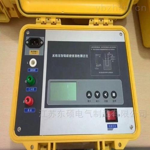 电力四级承试设备-绝缘电阻测试仪