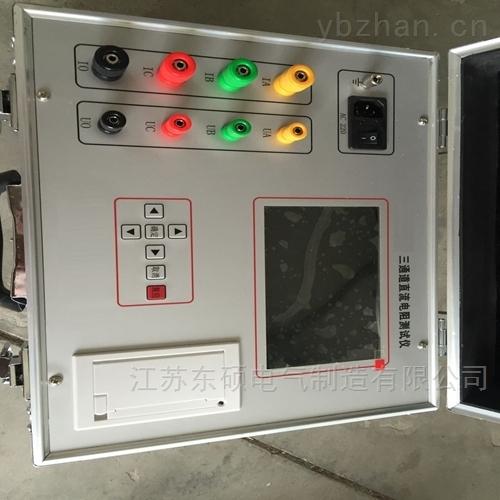 电力四级承试设备-直流电阻测试仪