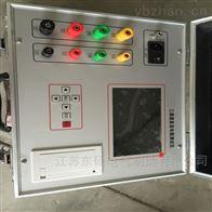 电力四级承试设备-直流电阻测试仪厂家供应