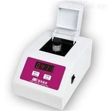 LH-CLO3L简易型余氯测定仪