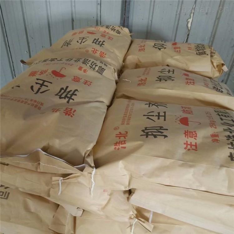 北京煤炭抑尘剂全国发货