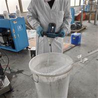 KZSD2000阻燃泡沫海绵研磨机