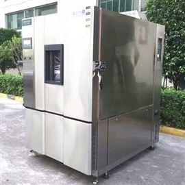 武汉爱游戏体育官网湿热交变试验箱