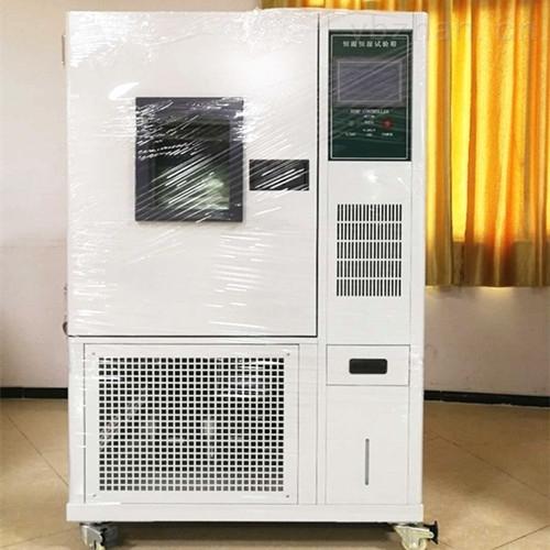 武汉高低温交变湿热试验箱