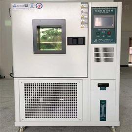 武汉高温低温试验箱/长沙
