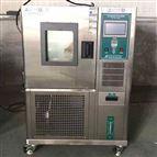 广东深圳实验室立式恒温恒湿测试机