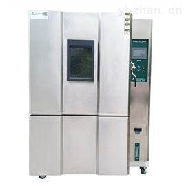 快溫變試驗箱|環境試驗機|恒溫試驗箱