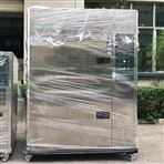 制造变频大型冷热冲击试验箱供应厂家