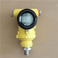 XR3051TGsil认证压力变送器