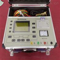 三级承装修试设备-有载开关测量仪