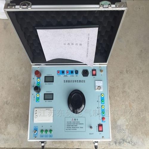 承试三级-互感器伏安特性测试仪