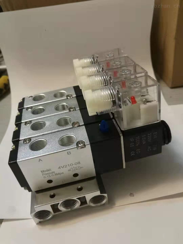 吸干机氮气机氧气机电磁阀组4V210-08-4F  220VAC 24VDC