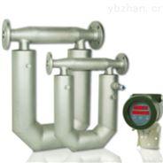 U型科氏液體質量流量計液體計量更準確