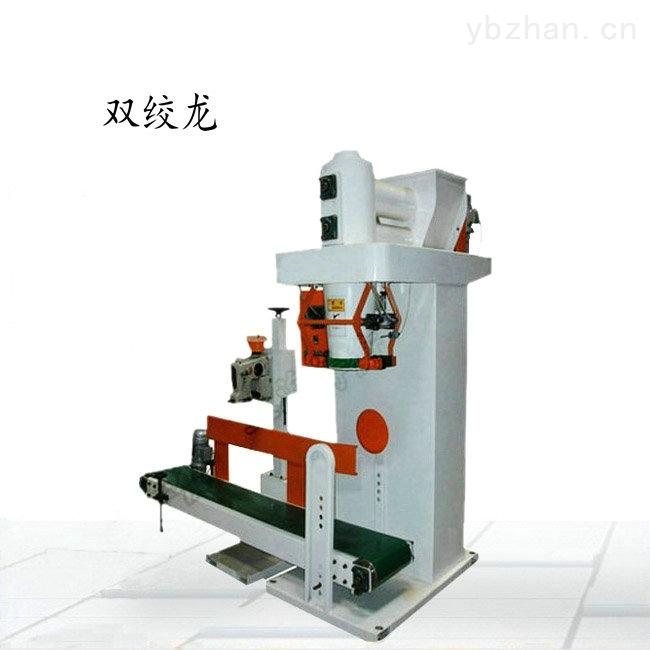 25kg小麦面粉包装机生产厂家