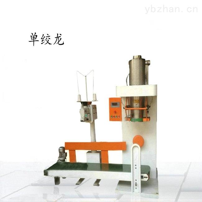 15-25公斤马铃薯粉末半自动包装机