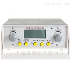 FC-2GB防雷元件测试仪厂家