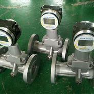 DN200天然氣流量計使用方法
