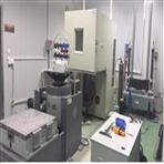 国内温湿度振动三综合试验箱设备厂家