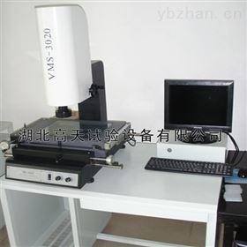 全自动高二次元影像测量仪生产工厂