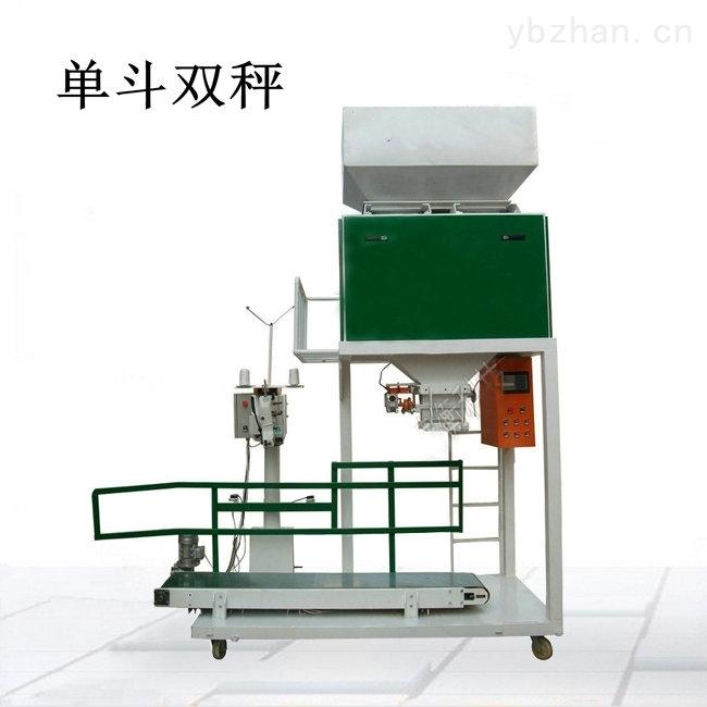 40kg生物质颗粒自动定量包装秤生产厂家