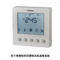 西门子RDD310/MM房间地暖温度控制器