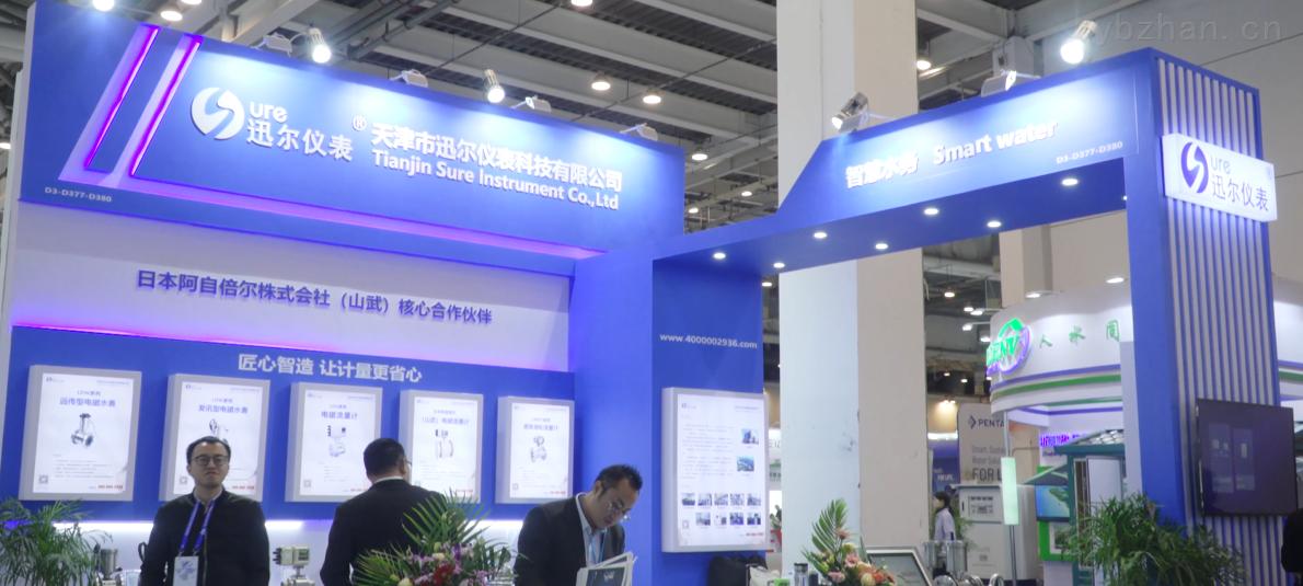 天津市迅爾儀表科技有限公司