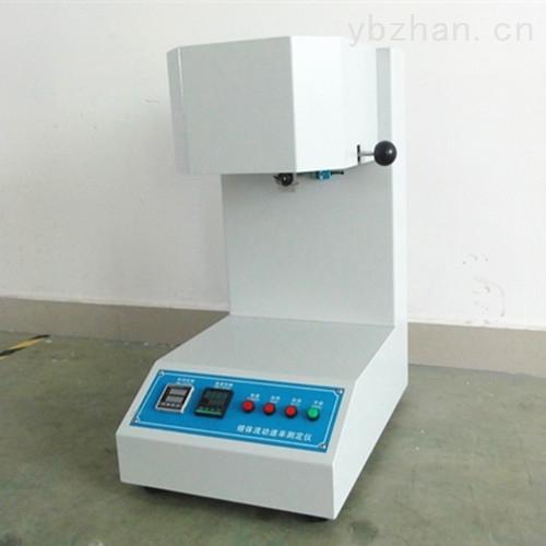 熔喷无纺布熔融指数测定仪